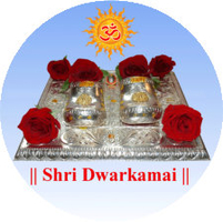 Shri Shirdi Sai Mandir